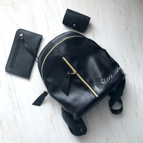 Модный рюкзак шикарного качества. Визитница и кошелек в подарок