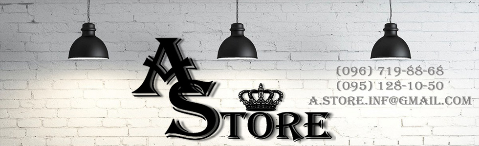 интернет-магазин A-Store
